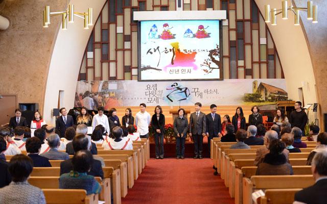 First Presbytery Gathering of 2019